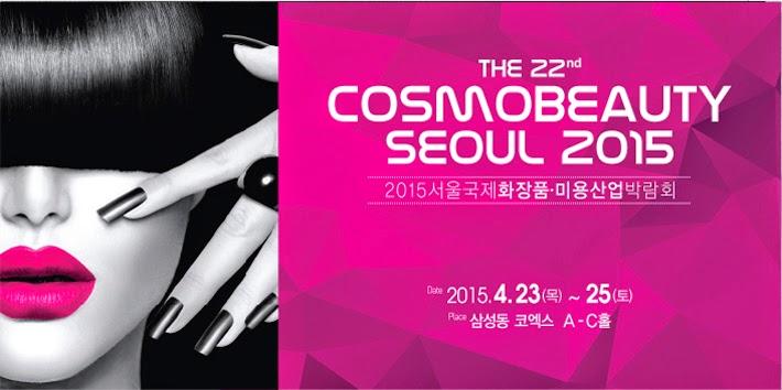 Cosmo Beauty Seoul 2015