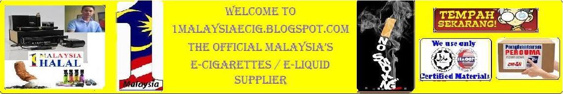 E-cigGarete Malaysia