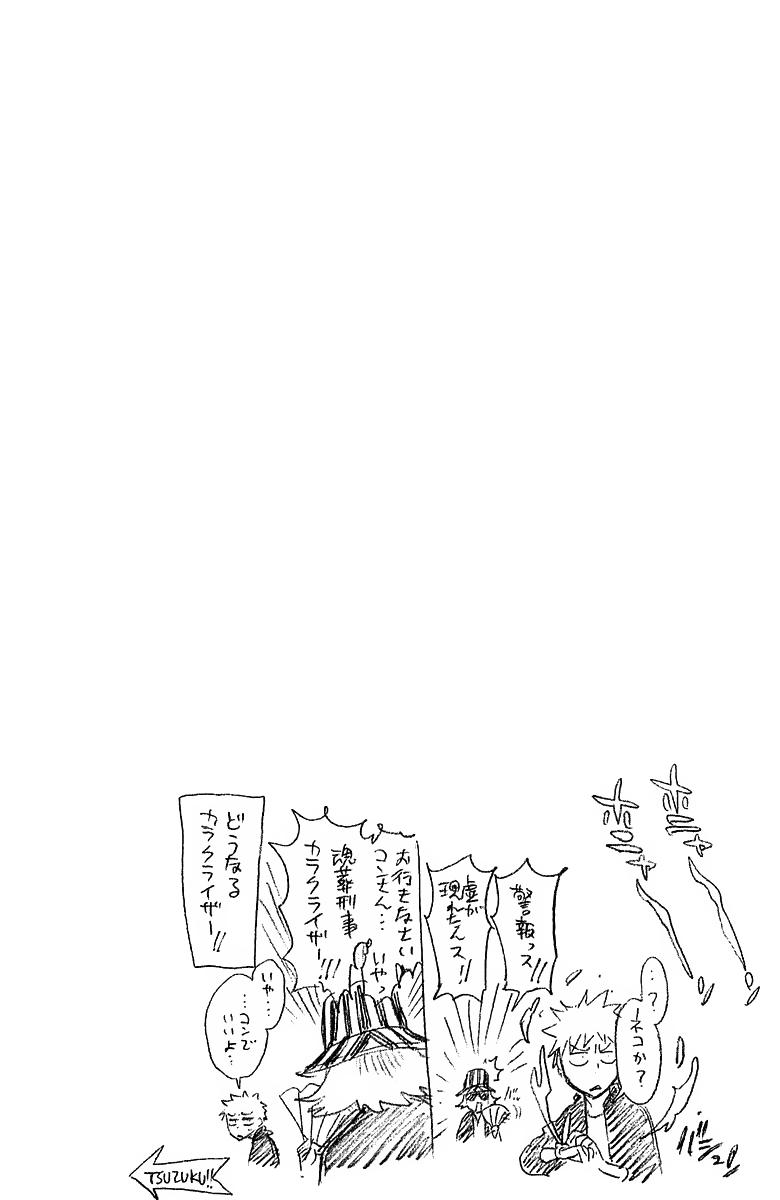 Bleach trang 23