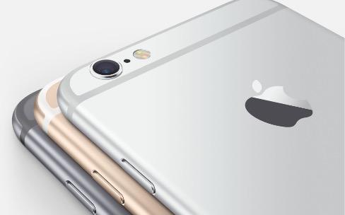 iPhone 6s : des problèmes de géolocalisation