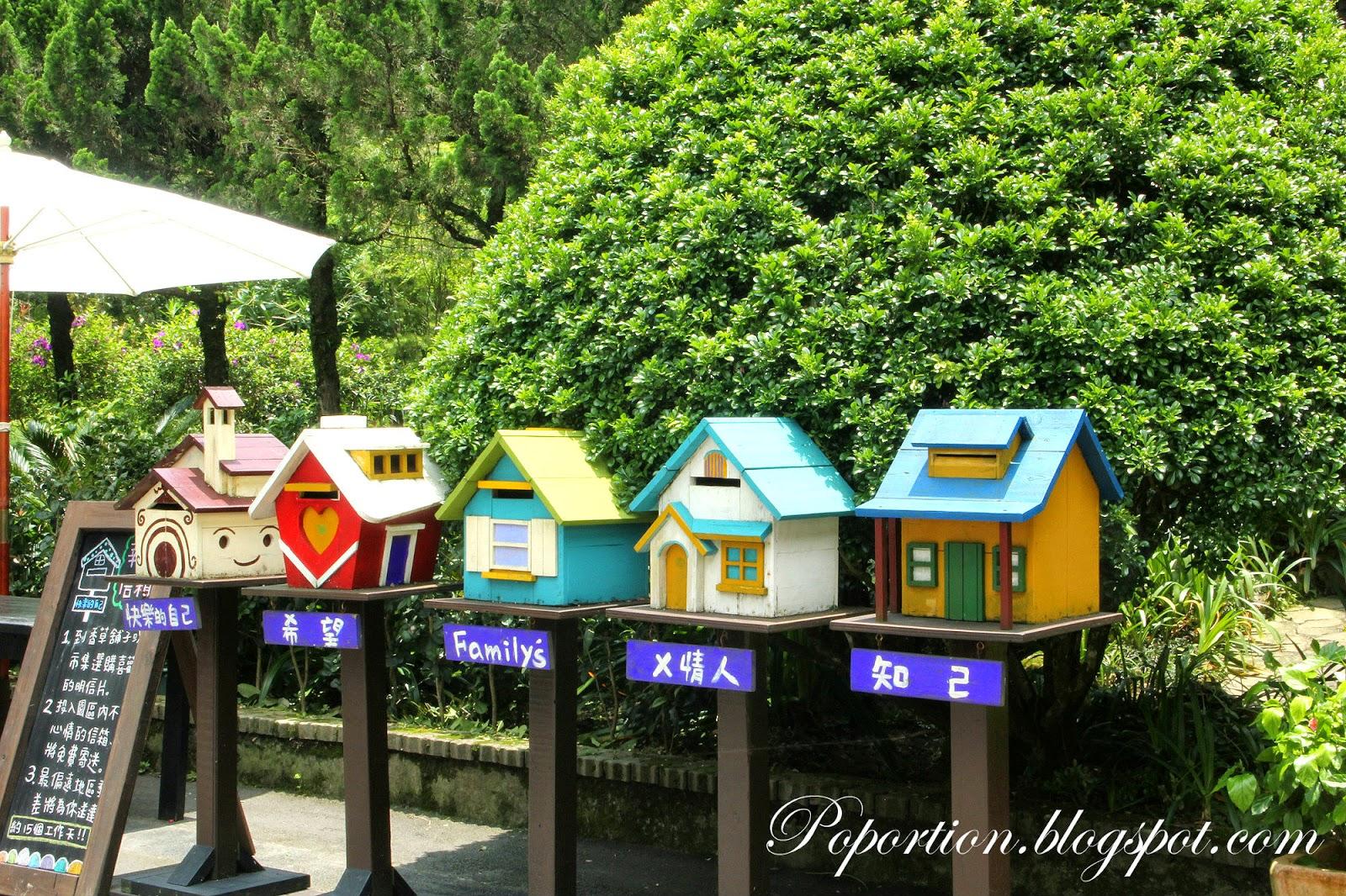 cute letter boxes