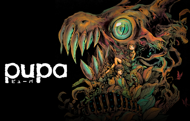 (Anime Review) PUPA Pupa%2B(1)