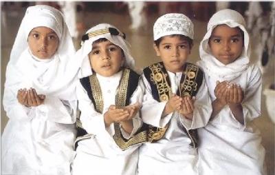 Eid dua
