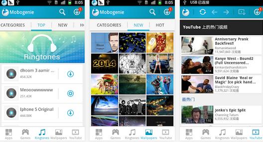 http://4.bp.blogspot.com/-IjEtI7oc4ic/UpmWHNv6yMI/AAAAAAAABE0/AlnTl2R-caY/s1600/Mobogenie+Market+Android+App+Free+Download+3.PNG