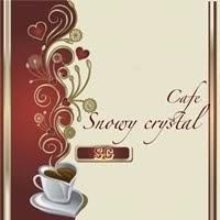 Cafe Snowy crystal (通称:SC