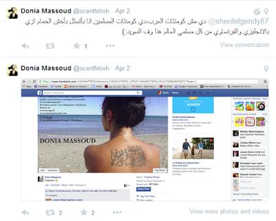 الحاد دنيا مسعود وسؤالها عن دخولها الحمام