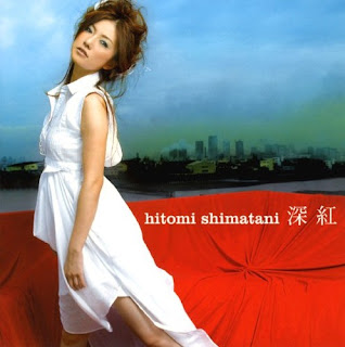 Hitomi Shimatani 島谷ひとみ - Shinku 深紅  Ai no Uta 愛の詩