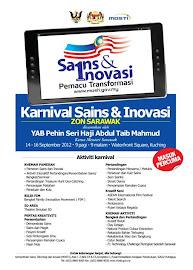 Karnival Zon Sarawak