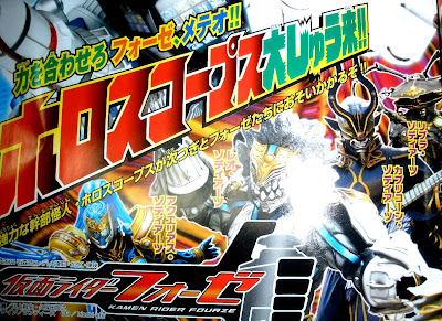 Fourze: Battle with the Horoscopes Begins
