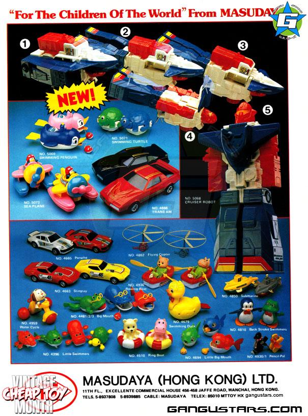 Japanese マスダヤ Masudaya robots hong kong knock offs toys cheap asian bootlegs robots fakes 1980s retro toys vintage KOs