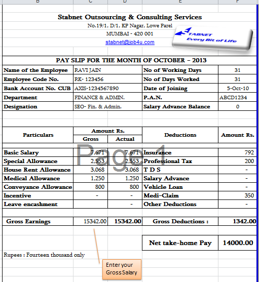 excel salary template – Simple Salary Slip Sample