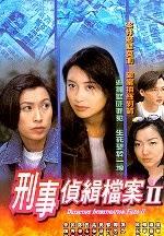 Hồ Sơ Trinh Sát Phần 2 - Detective Investigation Files 2