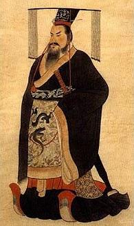 Qin Shi Huang-Primer-Emperador-de-China