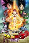 Dragon Ball Z – La Résurrection de F
