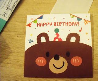 birthday card from art box korea