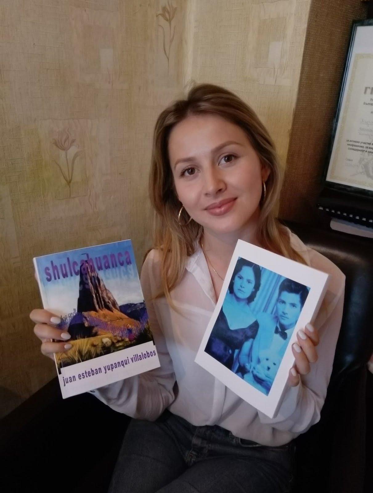 "Juan Yupanqui - ""Shulcahuanca, cuentos andinos"", modelo D.Dimitrova"
