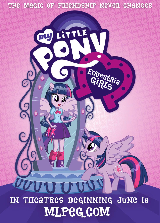 BliZZarraDas: My Little Pony: Equestria Girls (2013)