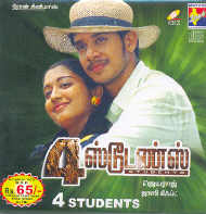 Free Download 4 Students Tamil South MP3 Songs