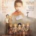 Οι Φίλοι Κινηματογράφου Λαμίας σας προσκαλούν στην προβολή της ταινίας «Approved for Adoption»