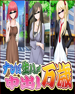 [English] Harajuku Dating Paradise