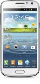 Galaxy Nexus II Changed to Galaxy Premier