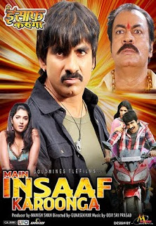 Main Insaaf Karoonga (2012) - Ravi Teja, Deeksha Seth, Rajendraprasad, Srikanth, Pradeep Singh Rawat, Jayaprakash Reddy, Dharmavarapu Subramanyam, Brahmaji, Supreet, Pragathi, Surekha Vani, Jeeva, Master Bharath, Telangana Sakuntala