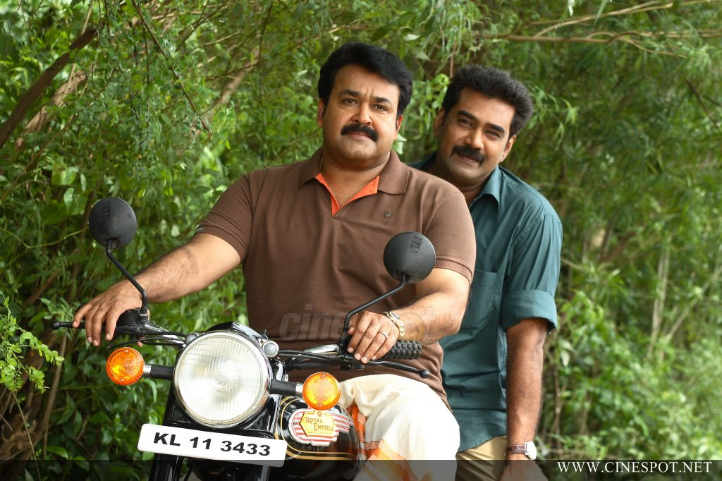 Mohanlal-Sathyan Anthikad Malayalam Movie Ammukutty ammayude Ajayan ...