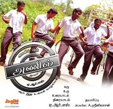Watch Anil (2013) Tamil Movie Online
