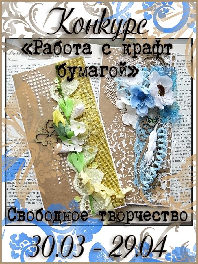 http://free-works.blogspot.ru/2015/03/blog-post_30.html#more