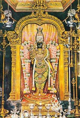 Meenakshi Pancharatnam