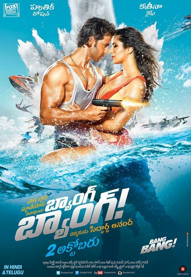 Bang Bang Telugu Movie Posters