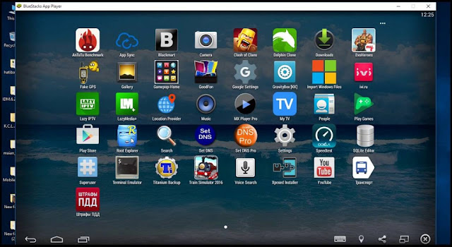 Descargar BlueStacks 4.32.57.2556, Full por mega