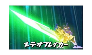 little battlers experience w super custom screen 3 Japan   Little Battlers eXperience W Super Custom (3DS)   Box Art & Screenshots