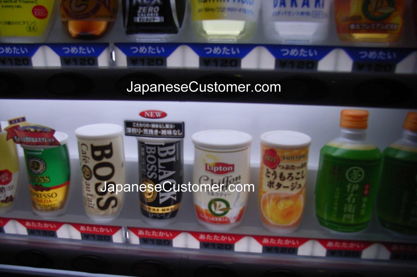 Japanese vending machine drink brands copyright peter hanami 2010
