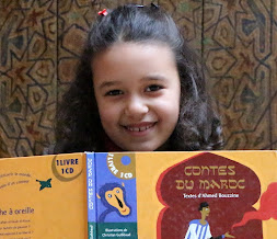 Support the Fez Medina Children's Library