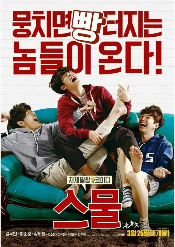 Twenty Twenty Review Kim  Woo Bin Lee Jun Ho Kang Ha Neul Kim woo bin twenty kang ha neul twenty jun ho twenty Jeong So Min Jeong Joo Yeon Lee Yoo Bi kim woo bin twenty ost Korean Movies enjoykorea