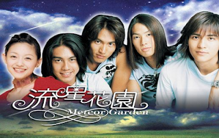 Watch Meteor Garden is a Gumiho Pinoy TV Show Free Online