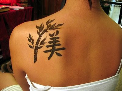 girl tattoo design. Japanese Tattoo Designs Kanji.