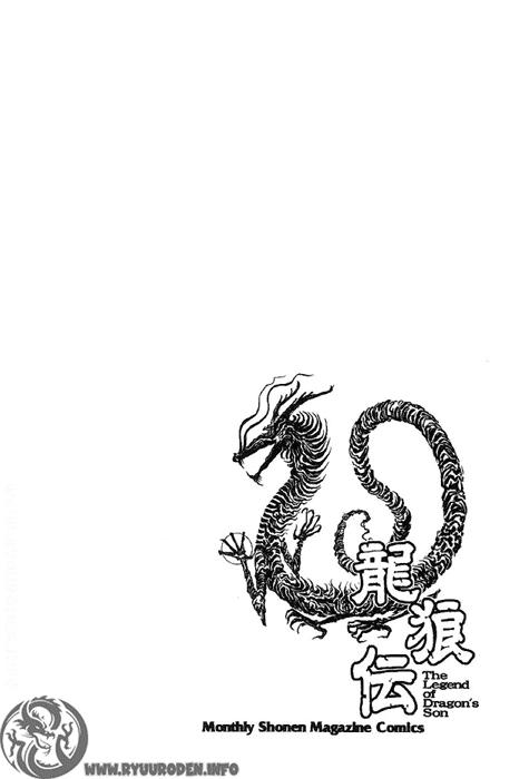 Chú Bé Rồng - Ryuuroden chap 123 - Trang 46