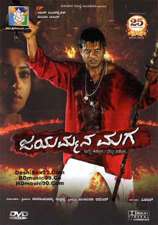 Poster Of Shaktishali No.1 In Hindi Dubbed 300MB Compressed Small Size Pc Movie Free Download Only At pueblosabandonados.com