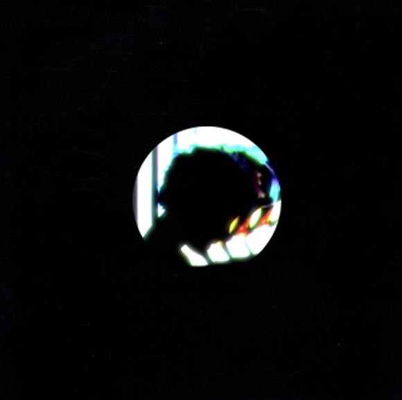 Ultraísta - Smalltalk (Four Tet Remix)