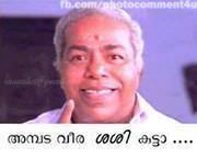 malayalam facebook funny images for comments