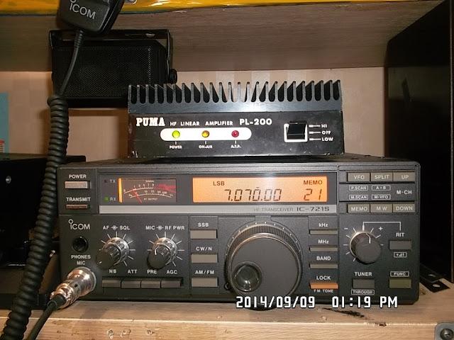 Icom IC-721S