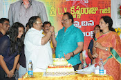 Rebel Star Krishnam Raju Birthday Celebrations-thumbnail-15