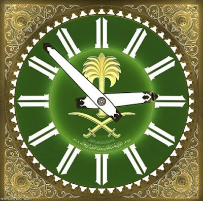 Biggest Clock Image