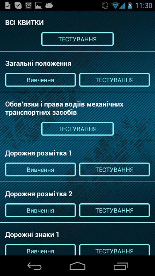 Правила дорожного движения россии 2016 штрафы