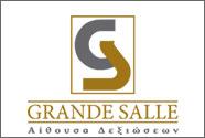 Grande Salle Thessaloniki