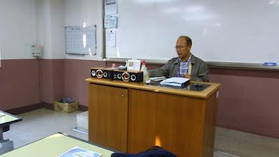 Beza Konsep Guru Penyayang di Korea dan di Malaysia