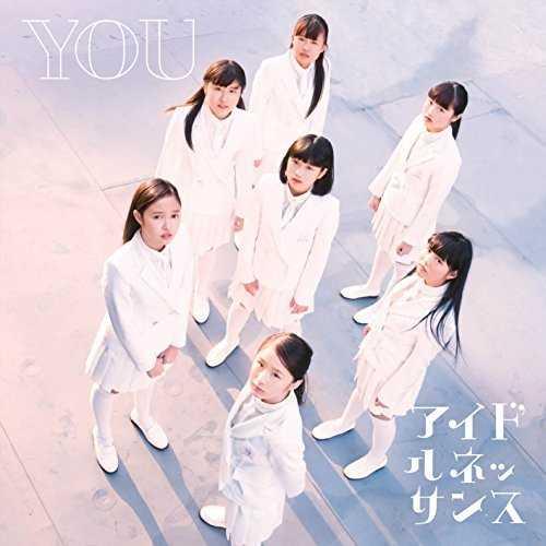 [Single] アイドルネッサンス – YOU (2015.04.22/MP3/RAR)