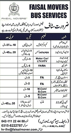 New Jobs in Faisal Movers Bus Service